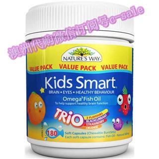 Nature's Way Kids Smart佳思敏DHA三种口味儿童鱼油 180粒