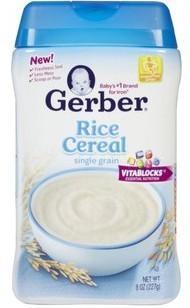 美国直邮 Gerber嘉宝一段/1段纯大米米粉 227克