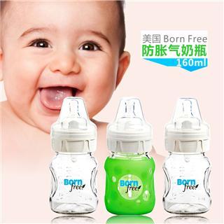 美国直邮 Born Free奶瓶套装 三个送硅胶套260ML/160ML