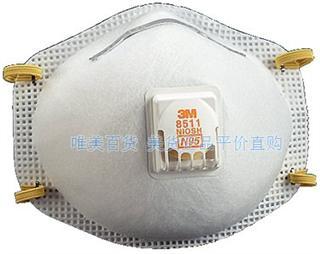 【直邮】3M N95 8511带呼吸阀PM2.5雾霾粉尘污染防护口罩10个