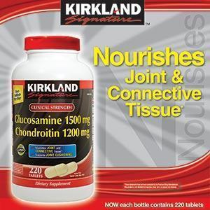 Kirkland可兰盐酸氨基葡萄糖维骨力+软骨素220粒关节灵