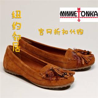 【美国直邮】Minnetonka唐卡 棉靴 流苏靴 冬靴 女靴 官网特价代购