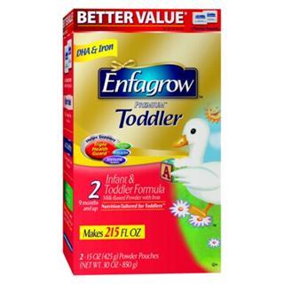 【美国直邮】美赞臣Enfagrow免疫力金尊奶粉2段850G