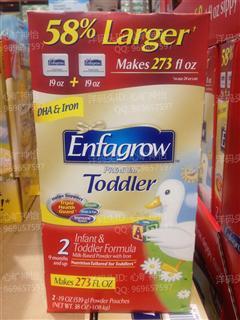 美国美赞臣enfamil奶粉二段enfagrow金尊2段婴幼儿奶粉1080克包邮