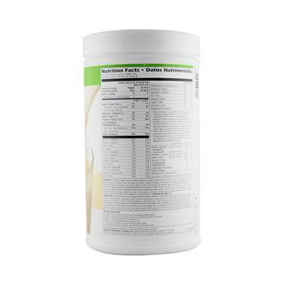 herbalife康宝莱奶昔快速减重 蛋白混合代餐粉减肥 美国直邮进口