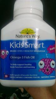 澳洲Nature's Way Kids Smart佳思敏鱼油 覆盆子味50粒 帮助记忆