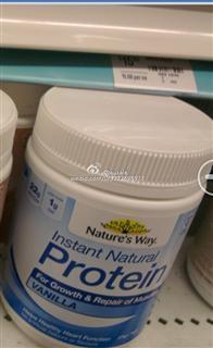 【澳洲】Nature's Way 速溶天然蛋白质粉 香草味 375g