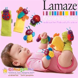 Lamaze手脚活动玩具