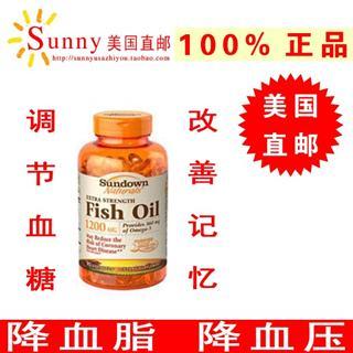 免运费包美国直邮Sundown 天然深海鱼油1200mg 90粒 心脑血管保健