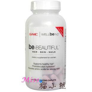 美国GNC WELLbeING胶原蛋白 变美丽浓缩型60粒 美容养颜保湿祛斑