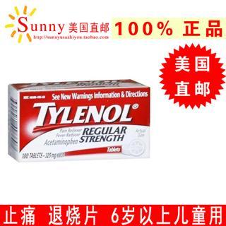免运费!包美国直邮Tylenol泰诺止痛和退烧片 100片 6岁以上及成人