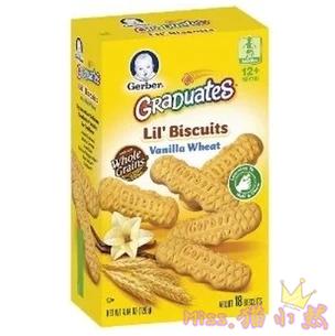 嘉宝Gerber 手指磨牙饼干 补铁锌 小麦全谷物 香草口味