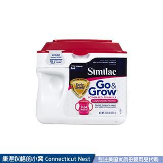 【代购直邮】美国本土雅培金盾similac二段大豆奶粉624g6罐起拍