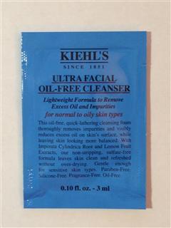 美国直邮:契尔氏特效高保湿清爽无油洁面乳小样 Kiehls cleaner