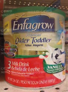 美国直邮代购新版1岁Enfagrow美赞臣3段婴儿奶粉香草680克