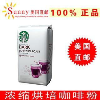 免运费!包美国直邮!星巴克Starbucks espresso浓缩烘焙咖啡粉340g