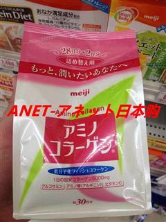 日本代购 明治胶原蛋白粉 袋装 214g 约一个月份