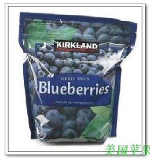 【美国直邮正品】特价kirkland特级蓝莓干/蓝莓果干 567g
