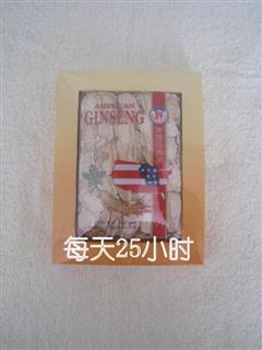 美国直邮 许氏优质花旗参片#126-4 (2盒包邮) 新货