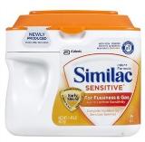 美国直邮 Similac雅培一段金盾/1段防胀气奶粉 657g