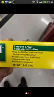 特效痔疮膏 孕妇可用