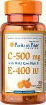 官网直邮Puritan's Pride美白淡斑玫瑰果维生素C+E软胶囊50粒