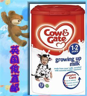 英国牛栏Cow&Gate 5个阶段,包邮包税,12罐起邮,各阶段可混买!