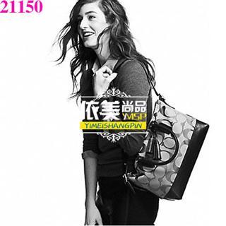 特价-美国代购 COACH 21150 21154 莱格西系列肩背手提女包