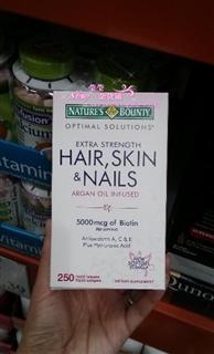 Nature's Bounty 改善头发皮肤指甲的胶原蛋白维生素 250粒