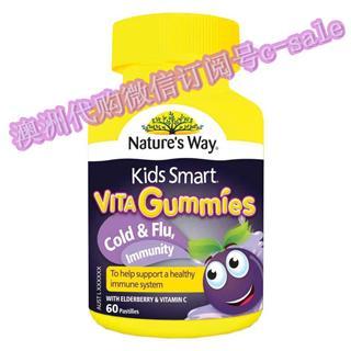 Nature''sWay佳思敏接骨木维生素儿童软糖抵抗力60粒