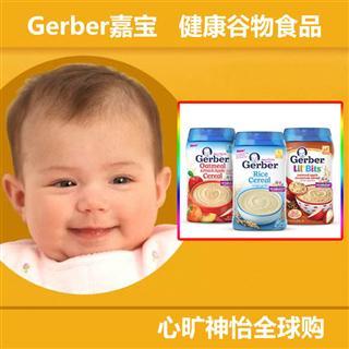 美国gerber嘉宝米粉1段一段多种口味谷物米糊婴儿米糊宝宝辅食227