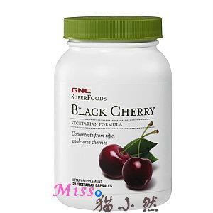 美国GNC 黑樱桃精华浓缩胶囊 250mg 120粒 调节尿酸改善痛风