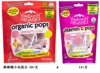 美国直邮YummyEarth有机混合水果口味棒棒糖 满¥200包邮