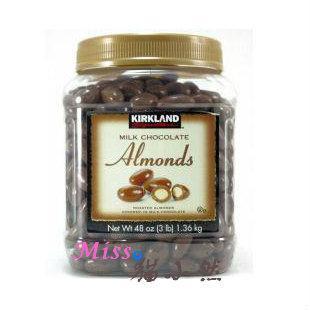 美国Kirkland 杏仁牛奶巧克力 1360g