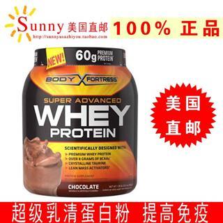 免运费包美国直邮Body Fortress超级乳清蛋白质粉大含量巧克力味