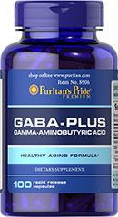 (5瓶装) 复合氨基丁酸GABA(降血压,抗疲劳,改善更年期综合症)