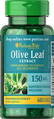(5瓶装)橄榄叶提取物(保护皮肤,加强免疫,降低高血压)