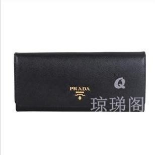 现货 prada/普拉达 新款男女通用十字纹钱包长款钱包1M1132