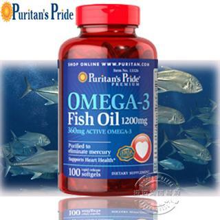 (5瓶)普瑞登puritan's pride高纯深海鱼油OMEGA-3降脂降压13326