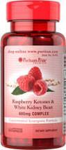 (5瓶装)树莓酮白芸豆复合胶囊(减少皮下脂肪和体内脂肪,防止肥胖)