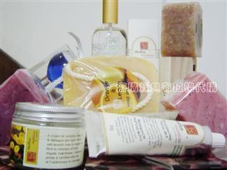 菠丹妮柳橙柠檬手工皂110G美白补水去角质抗衰老护肤皂\拼包分发