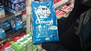 澳洲 Devondale德运全脂高钙儿童成人奶粉 1KG 2包包邮