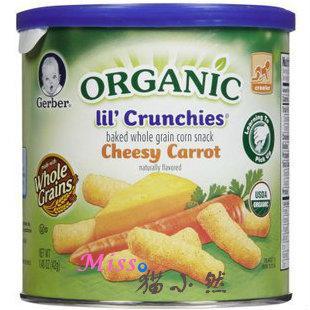 美国GERBER嘉宝有机胡萝卜奶酪泡芙条富含铁 钙 锌 宝宝辅食
