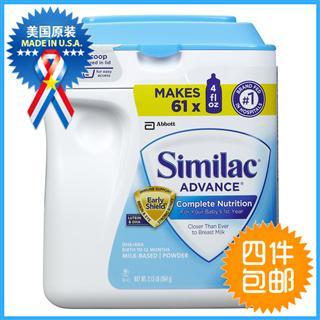 【代购直邮】美国本土雅培金盾Similac一段奶粉964g 2罐起拍