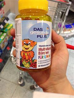 布拉格代购 dm DAS儿童多种复合维生素 小熊软糖 60粒 维他命