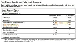 免运费!美国直邮 New Chapter天然有机植物钙骨骼强健配方 120片