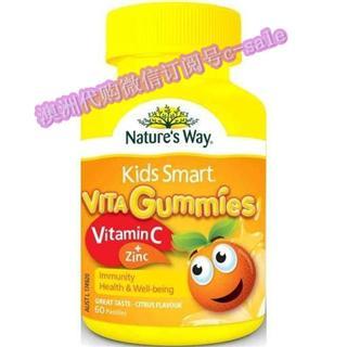Kids Smart佳思敏儿童天然维生素C+锌软糖60粒