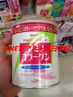 日本代购 明治胶原蛋白粉 罐装 200g 约一个月份