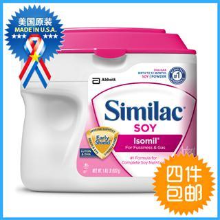 【代购直邮】美国本土雅培Similac豆奶粉1段658g牛奶过敏6罐起