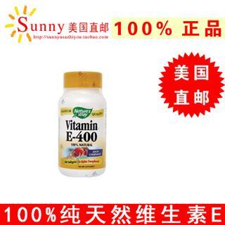 免运费!包美国直邮Nature's Way100%纯天然维生素E 400IU 100粒
